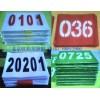 公司运动会号码布 校园运动会号码布制作