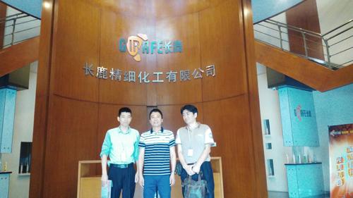 广州国际玻璃展走访玻璃胶知名企业长鹿精细化工