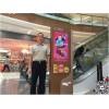 大型商业广场(SHOPPING MALL)中庭装饰设计与制作