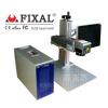 菲克苏FX-A200 台式光纤激光打标机