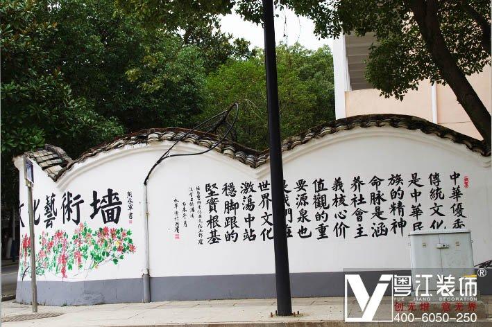 广州佛山南海禅城区墙体彩绘壁画定制