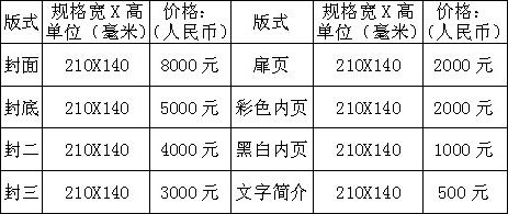 2018第45届中国青藏(西宁)广告标识/LED照明及印刷办公设备博览会