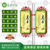 定做古典中国风圆角花纹双面路灯杆广告灯箱 电杆灯箱