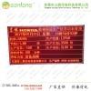 中山佛山广州惠州东莞工厂产线数据采集显示屏 led电子看板