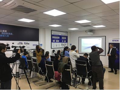 """领异""""标""""新 爱普生数码标签体验中心在广州正式开业"""