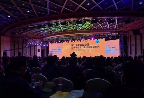 明年北京展与各地标识行业协会建立全面战略合作关系