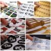 上海PET标签厂家 上海PET标签采购 上海佳美供