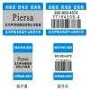 广东厂家直销便当盒贴纸 外卖盒食品贴纸 可移强粘 免费设计