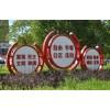 优惠特价标识宣传牌-郑州红点标识宣传牌