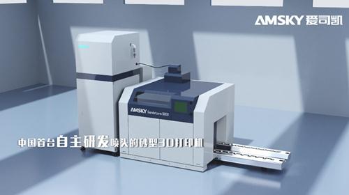 打破技术壁垒!中国的喷墨打印头可以不再依靠国外技术了