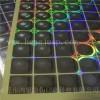 定做猫眼激光标签 塑面3D防伪商标 3D立体防伪印刷