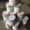 聚酯薄膜专用丝印油墨 PET贴标丝印油墨