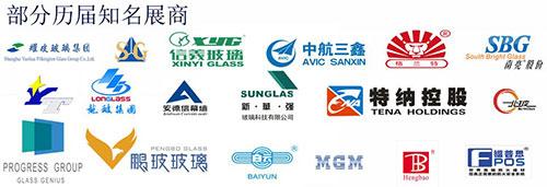 诚邀参观-2018华南广州至大专业国际玻璃展会8月27-29日举行