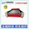 贵州超卓皮革激光切割裁床 汽车坐垫裁切机 亚克力地毯切割机