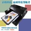 深色印花白墨专用万能平板T恤打印机 生产导带式服装纺织印花机