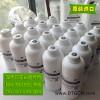 进口数码直喷纺织墨水白墨专用印前处理液 高端服装T恤印花涂层液