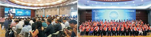 第二十届中国国际高新技术成果交易会