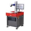 东莞赛硕铝材光纤激光雕刻机专业设备生产厂家