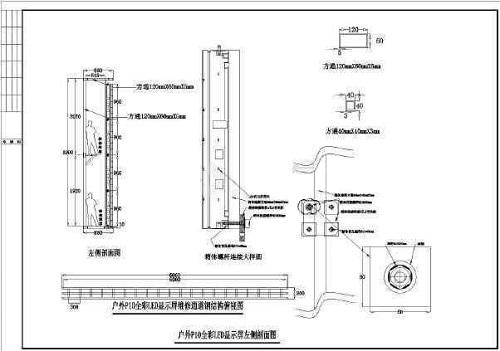 如何设计和安装外幕墙上安装LED显示屏