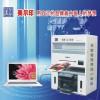 数码快印一体机价低可印优质彩页不干胶商标