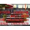 上海超市货架批发定做 慧翎供