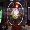 销售上海上海LED显示屏安装厂家批发上海闽川昕供
