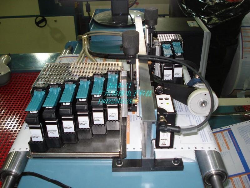 惠普喷码机 UV喷码机