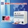 说明书商标印刷的数码印刷机品牌就选自强科技