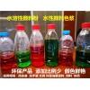 销售上海水溶性颜料,亲水性化工颜料,温州环保颜料,百艳供