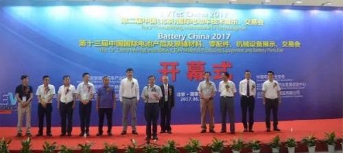 引领中国电池行业继续腾飞-第十四届中国国际电池展将于2019年7月在京举办