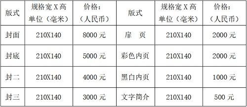 2019西宁国际广告节