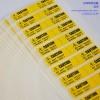 上海不干胶标签贴纸印刷厂提供优质不干胶标签印刷_不干胶标签贴纸印刷_明日供