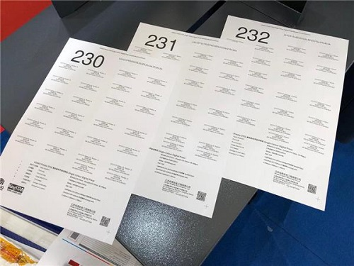 江苏科思机电选用Xaar 1003喷头开发第一个数码印刷项目