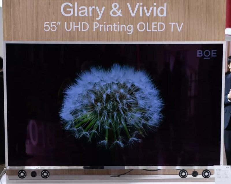 打破韩企垄断 国产OLED崛起!京东方发布中国首款喷墨打印OLED显示屏