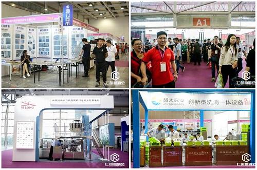 2019第十二届湖南食品加工及包装机械展