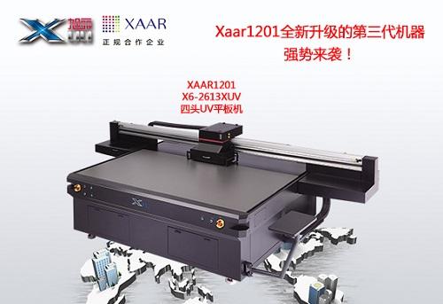 Xaar 1201喷头的多功能性,为中国厂商带来多样化喷印方案