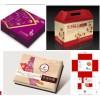 上海包装盒商家 上海包装盒直销 上海包装盒设计 乐蕙供