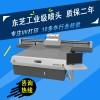 UV打印机背景墙图案彩印机厂家浮雕效果梁先生