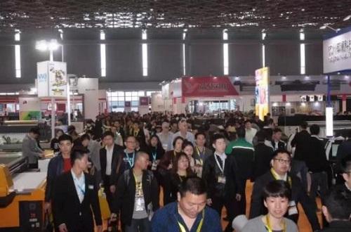 """快来预登记!上海国际广印展带您开启""""有内涵""""、""""有谋略""""、""""有创意""""的观展之旅"""