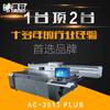 贵州大型户外广告金属标牌打印亚克力uv打印机小梁