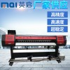 广告户外UV打印机 工厂直销软膜万能喷绘机热升华打印机