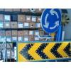 福州交通标志牌订做,福州交通标志牌厂家直销,福州交通标志牌制作,福达供