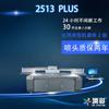润彩大型工业头瓷砖背景墙3D数码uv机