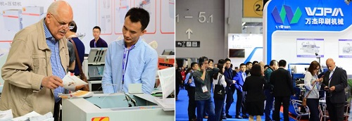 [第26届华南国际印刷展/中国国际标签展]广州启幕 印包人共聚琶洲