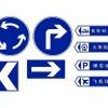 交通标志指示牌的好处