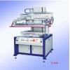 专业生产丝印机斜臂式丝印机纸张丝印机玻璃丝印机手机镜片丝印机