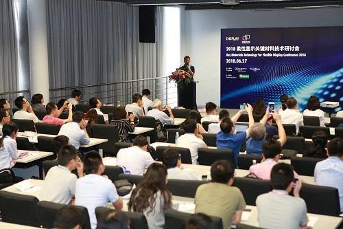 """显示无处不""""在"""",DISPLAY CHINA与MWC共同拥抱5G时代"""