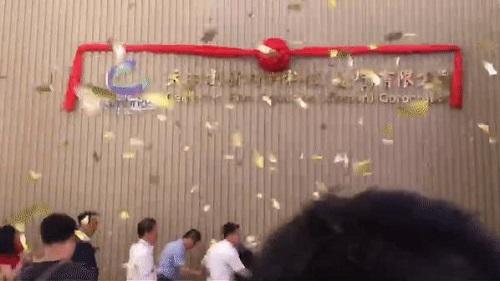 全球最大纳米银生产基地 Cambrios天材(厦门)成立揭牌