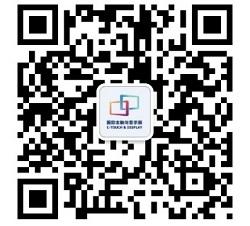 2019年11月21-23日,天材创新将携带其纳米银产品,重磅亮相2019深圳国际全触与显示展,展位号:1W02,欢迎莅临参观指导。