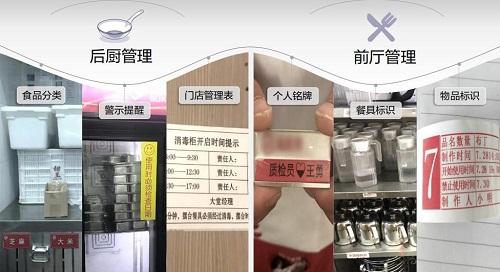 爱普生标签机助力餐饮行业标准可视化管理全速前进